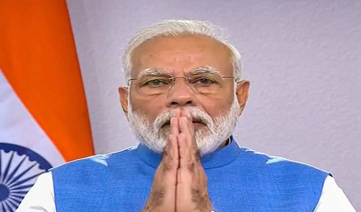 आज रात 12 बजे से 21 दिन तक पूरा भारत Lockdown, इसे कर्फ्यू ही समझें: PM मोदी