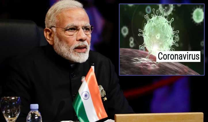 Coronavirus: PM मोदी ने की समीक्षा बैठक, मंत्रियों से बोले- 'हर हालात के लिए रहें तैयार'
