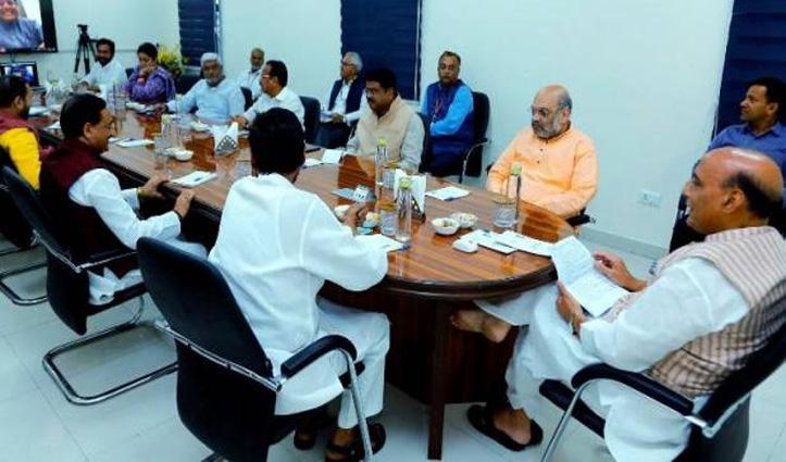 Coronavirus से निपटने के लिए PM मोदी ने किया 11 कमेटी का गठन, जानें क्या होगा काम