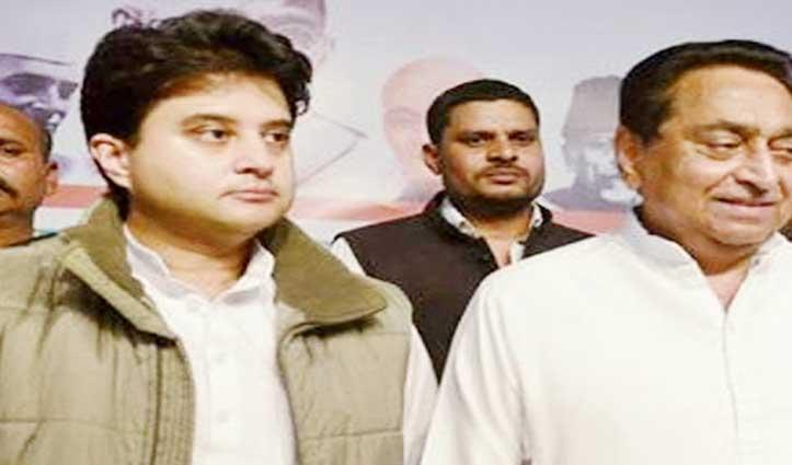 संकट में कमलनाथ सरकारः 20 मंत्रियों का सामूहिक इस्तीफा, सिंधिया की BJP में जाने की अटकलें