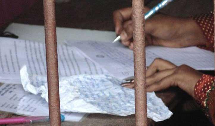 बोर्ड परीक्षाः कुल्लू के एक सेंटर में नकल करते पकड़े 71 छात्र, बनाए UMC
