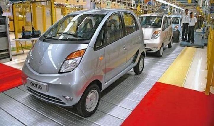 Tata Nano की तरह महिंद्रा भी तैयार कर रही है छोटी कार, जल्द होगी लॉन्च
