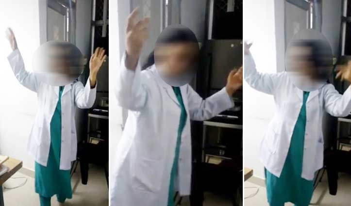 Video: हिमाचली नर्स ने अस्पताल में डाली नाटी, हरकत में आया स्वास्थ्य विभाग