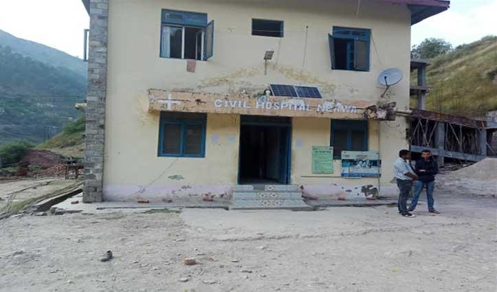 Civil Hospital Nerwa में ना डॉक्टर ना भवन, एक बेड पर सोते हैं तीन-तीन मरीज