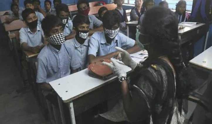 Coronavirus : निर्देशों के बावजूद खोले स्कूल तो होगी कार्रवाई