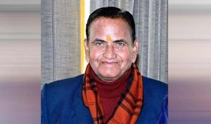 नहीं रहे BJP के वरिष्ठ नेता Rikhi Ram Kaundal, ह्रदय गति रुकने से निधन