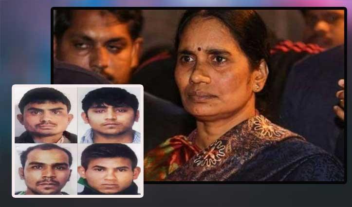 साढ़े बारह घंटे पहले टली Nirbhaya के दोषियों की 'मौत', फिर रद्द हुआ डेथ वारंट