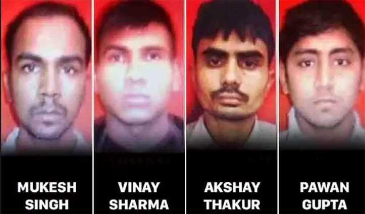 Nirbhaya Case: कोर्ट ने नहीं रद्द किया दोषियों का डेथ वॉरंट, कल है फांसी पर लटकाने की तारीख