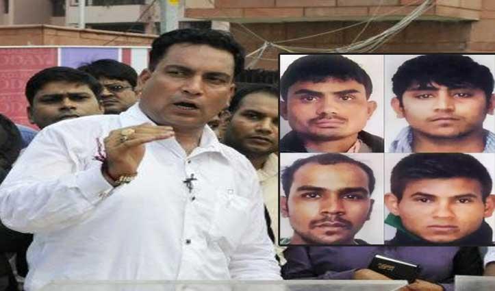 Nirbhaya: दोषियों के वकील बोले- वे आतंकवादी नहीं, हमें नींबू से भी ज्यादा निचोड़ा गया