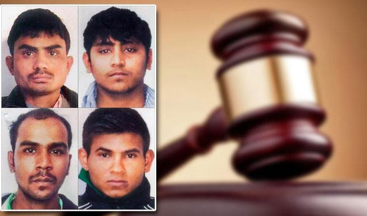 फांसी से बचने के लिए International Court की शरण में निर्भया के दोषी, मुकेश की याचिका खारिज