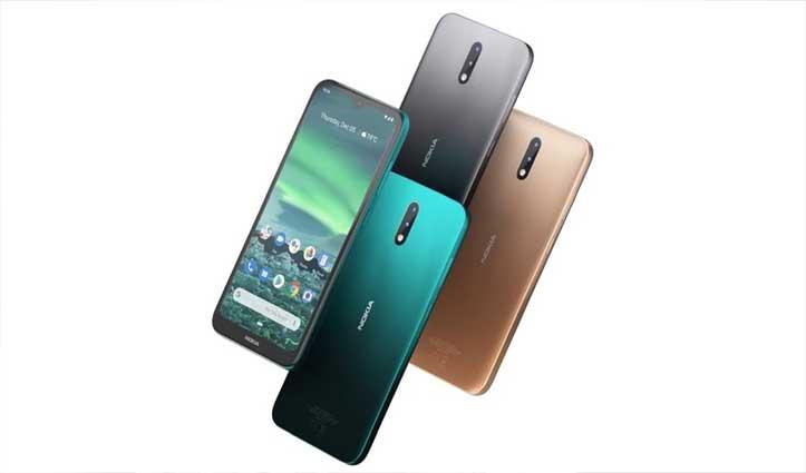 Nokia के इस दमदार बैटरी वाले स्मार्टफोन की कीमतें हुई और कम, जानें