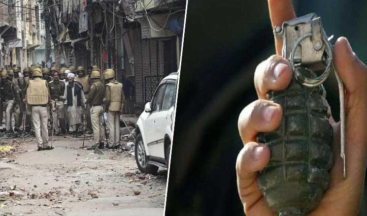 Delhi: हिंसा के बाद नॉर्थ वेस्ट दिल्ली से बरामद हुआ हैंड ग्रेनेड, NSG ने कब्जे में लिया