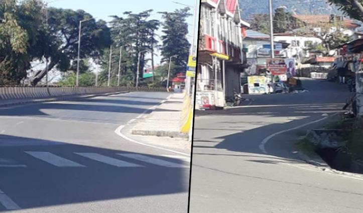 कोरोना से जंग : सड़क-बाजार में पसरा सन्नाटा, तस्वीरों में देखें 'जनता कर्फ्यू'