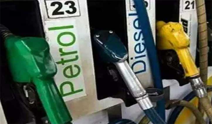 खुशखबरी : Petrol-Diesel के दाम में आई बड़ी गिरावट, जानें आज का भाव