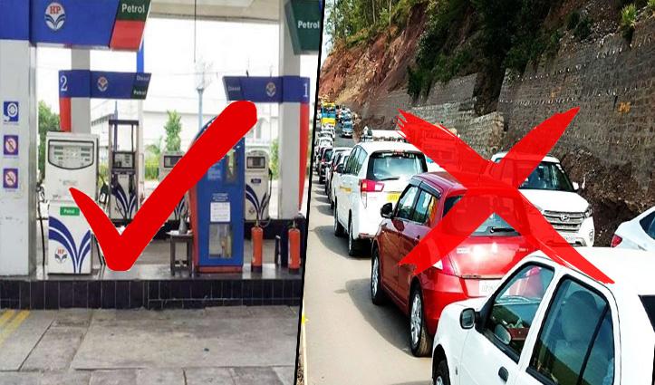 हिमाचल Lockdown इन सेवाओं पर रहेगी रोक, मिलतीं रहेंगी ये सुविधाएं