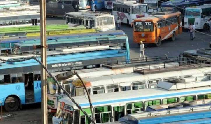 पंजाब में 21 मार्च से बस, ऑटो रिक्शा जैसे सार्वजनिक परिवहन पर लगी रोक