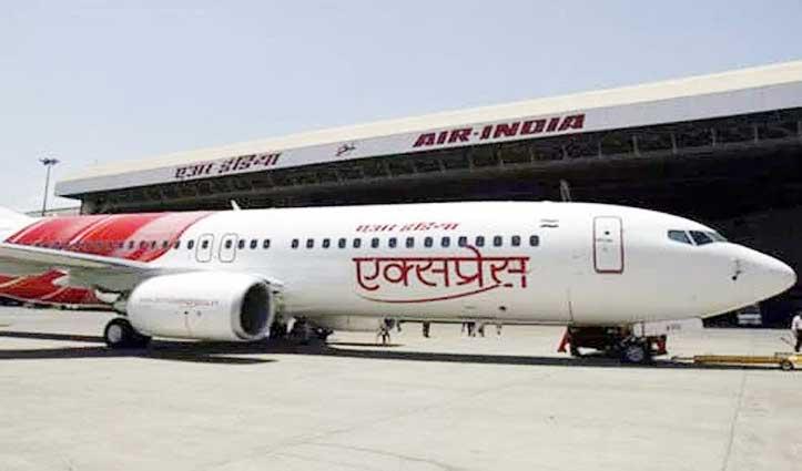 31 मार्च तक ब्रिटेन और यूरोप जाने वाली Air India की सभी फ्लाइट्स रद्द