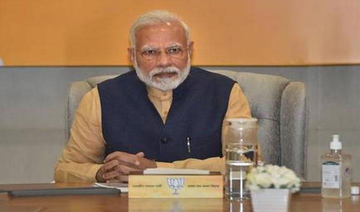 SAARC देशों से बोले PM मोदी- 'घबराने नहीं सावधान रहने की जरूरत