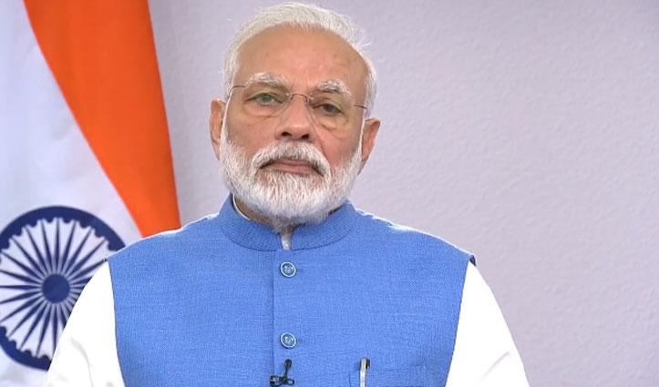 कोरोना संकट का तोड़ जनता कर्फ्यू, भारत में कब और कैसे लगेगा, क्या बोले Modi- जानिए