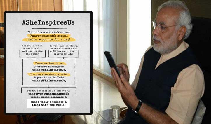 पूरा सच: सोशल मीडिया छोड़ेंगे नहीं बल्कि 'Give Away' करेंगे PM मोदी, जानें पूरा मामला