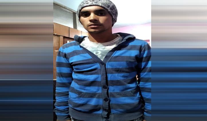 इंदौरा थाने के बाहर से पुलिस को चकमा देकर भागा दुराचार आरोपी धरा
