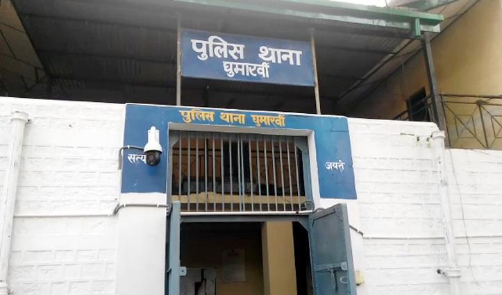 Bilaspur : नाबालिग से छेड़छाड़ के आरोप में व्यवसायी का बेटा Arrest
