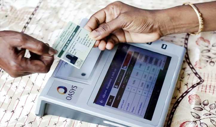 कोरोना वायरसः डिपुओं में पहले की तरह मिलेगा राशन, Biometric से छूट