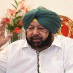 Punjab CM ने दिए निर्देश : खेतों में जाकर पैदावार संभाल सकते हैं किसान