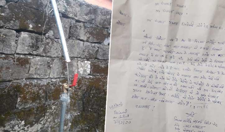 राजदेई के घर फिर तोड़फोड़, Holi के दिन तोड़ा पेयजल पाइप का व्हील