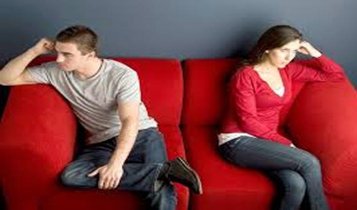 इस तरह से पता लगाएं कहीं आपका Boyfriend भी डॉमिनेटिंग तो नहीं !