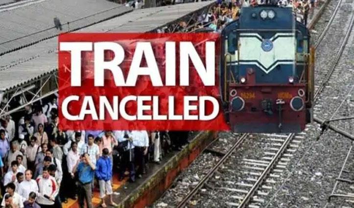 Corona Effect: देशव्यापी लॉक डाउन के बीच यात्री ट्रेन सेवाएं 14 अप्रैल तक रद्द