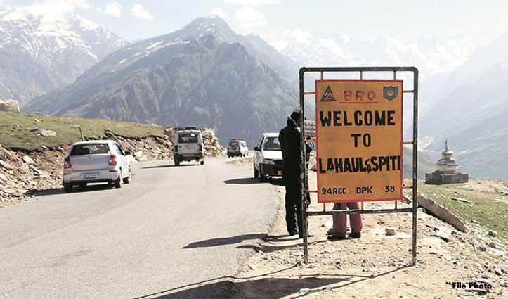 कोरोना का खौफः लाहुल-स्पीति बॉर्डर सील, Police व स्वास्थ्य विभाग की टीमें तैनात