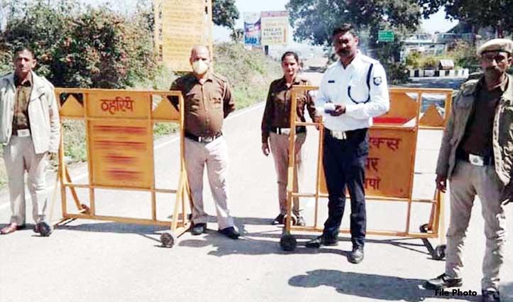 बिग ब्रेकिंगः Himachal में पर्यटकों के आने पर रोक, सील होंगे बॉर्डर