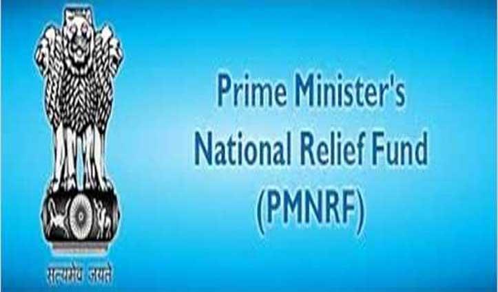 प्रधानमंत्री राहत कोष में एक लाख की राशि देगा Rotary club Palampur, अस्पताल में बांटेंगे पीपीई किट