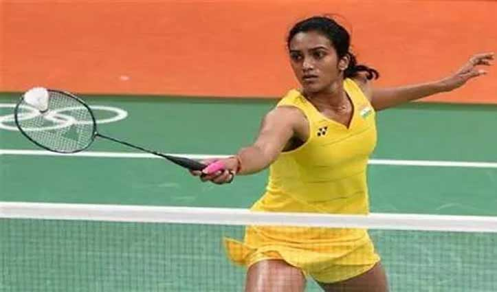 जान जोखिम में डालकर पीवी सिंधु ने खेला यह टूर्नामेंट, अब खुद को किया आइसोलेट