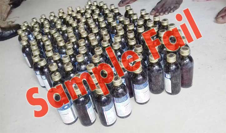 Himachal से लिए खांसी-जुकाम की दवा के Sample Fail, एफआइआर दर्ज