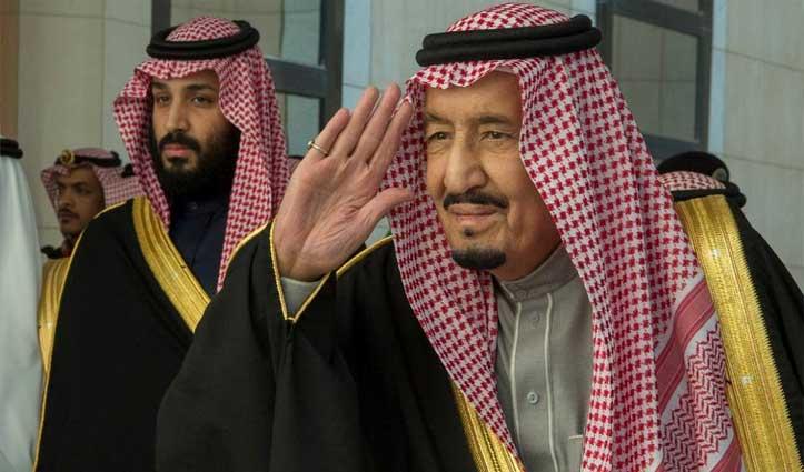 सऊदी में तख्तापलट की 'साज़िश' रचने पर King के भाई समेत 3 राजकुमार हिरासत में लिए गए