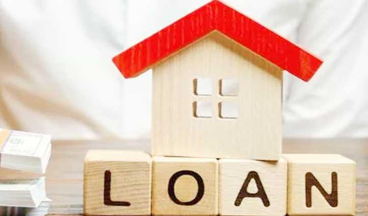 SBI के बाद इस बैंक ने की ब्याज दरों में कटौती, होगा फायदा