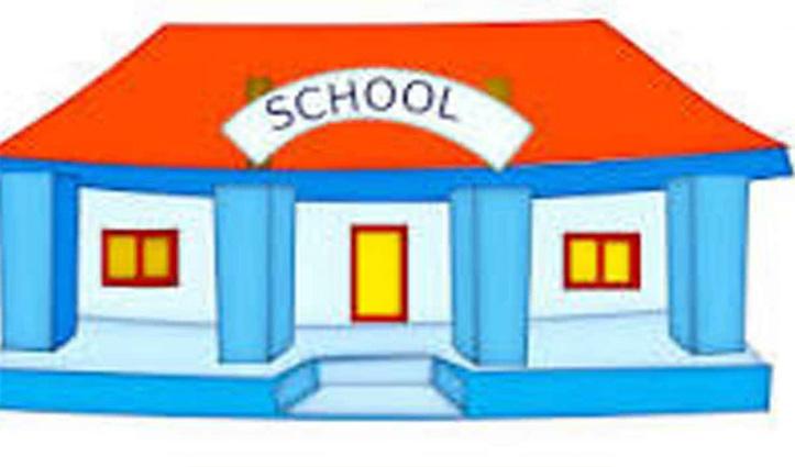 Cabinet: सरकारी स्कूलों में पार्ट टाइम मल्टी टास्क वर्कर्स Draft Policy को मंजूरी, 7852 को मिलेगा रोजगार