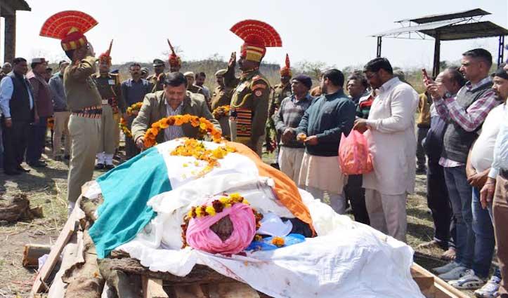 BSF के Deputy Commandant खडवाल का राजकीय सम्मान के साथ किया अंतिम संस्कार