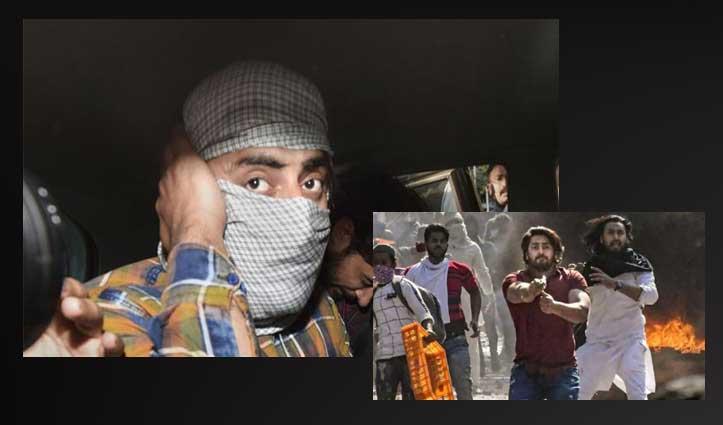 Delhi हिंसा वाले 'बंदूकबाज शाहरुख' ने बताया क्यों की थी फायरिंग, दोस्त से Pistol खरीदी थी