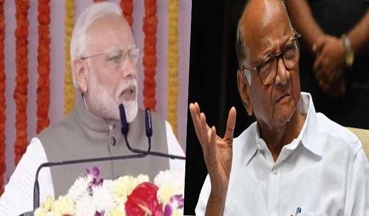 दिल्ली में जीत नहीं पाई BJP तो केंद्र ने हिंसा कराई- NCP प्रमुख शरद पवार