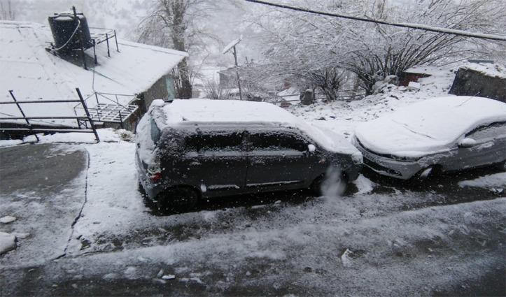 बदला मौसमः केलांग में चार इंच ,कोकसर में आधा फुट हुआ ताजा Snowfall