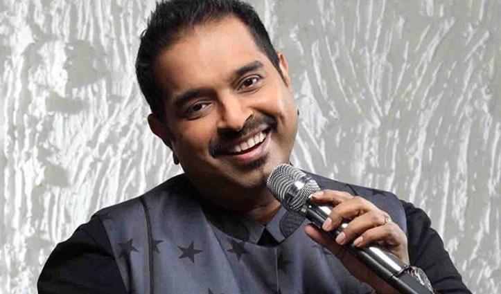 Shankar Mahadevan Birth Day: जब एक गाने के लिए उन्होंने जोखिम में डाल दी थी जान