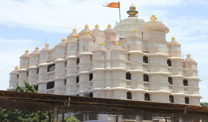 महाराष्ट्र में Coronavirus के सबसे ज्यादा मामले, आज से बंद होगा सिद्धि विनायक मंदिर