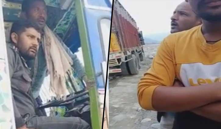 अवैध खननः ट्रक पास करवाने को Police के नाम पर हो रही 700 रुपए वसूली