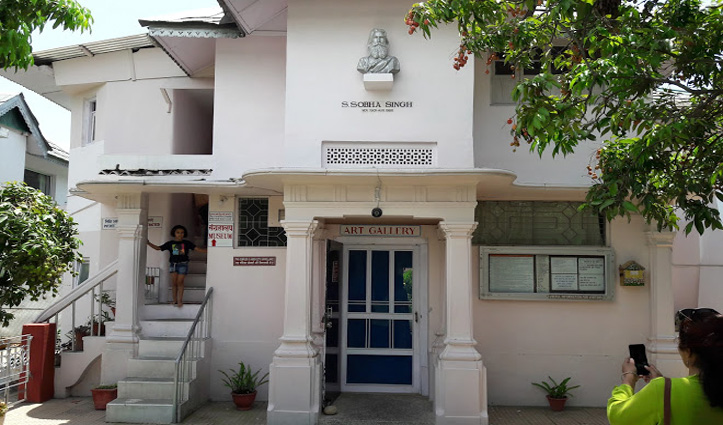 Sobha Singh Art Gallery and Museum closed till 31 March