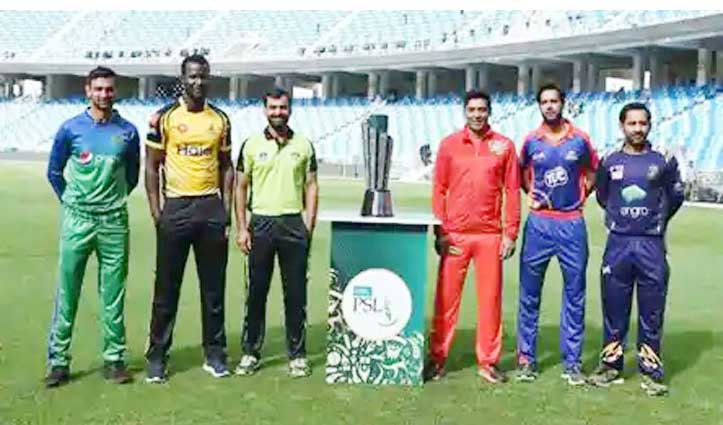 पाकिस्तान सुपर लीग पर Coronavirus का कहर, स्थगित हुआ सेमीफाइनल-फाइनल मुकबला