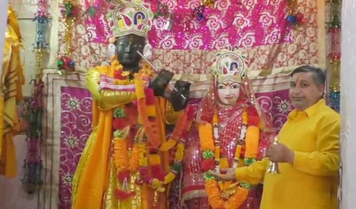 खास है हिमाचल का ये मंदिर, यहां भगवान श्री कृष्ण की अद्भुत मूर्ति में छिपे हैं कई राज