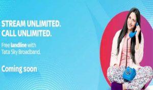 Tata Sky ला रहा नई सर्विस : इंटरनेट के साथ मिलेगा फ्री कॉलिंग का फायदा
